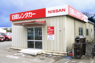 Ishigaki Airport   Outlet Locations   NISSAN Rent a Car