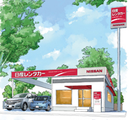 Nagoya Station Sakuradori-guchi | Outlet Locations | NISSAN Rent a Car