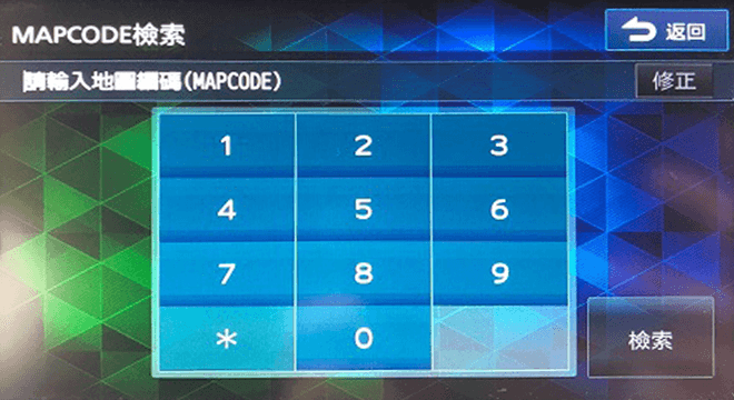 Input MAPCODE Number